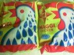 Chicken Maggi Cube